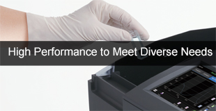 High Performance to Meet Diverse Needs